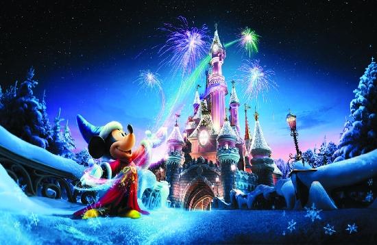 Séjour PARIS LOISIRS1